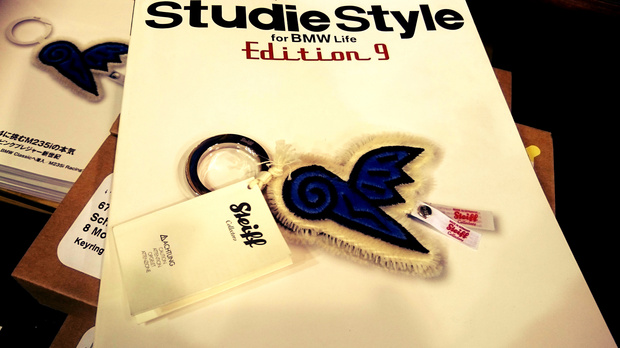 Studie key ring.jpg