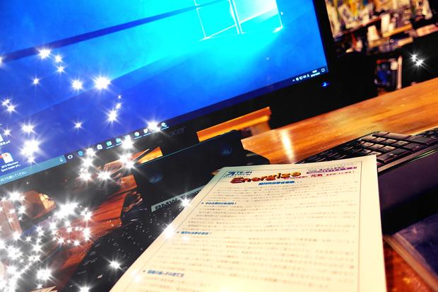 YOMIMONO35.jpg