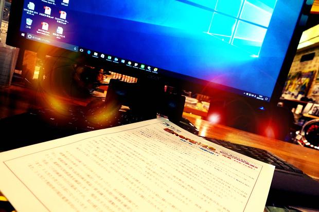 YOMIMONO37.jpg