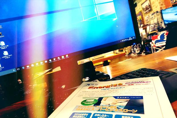 YOMIMONO39.jpg