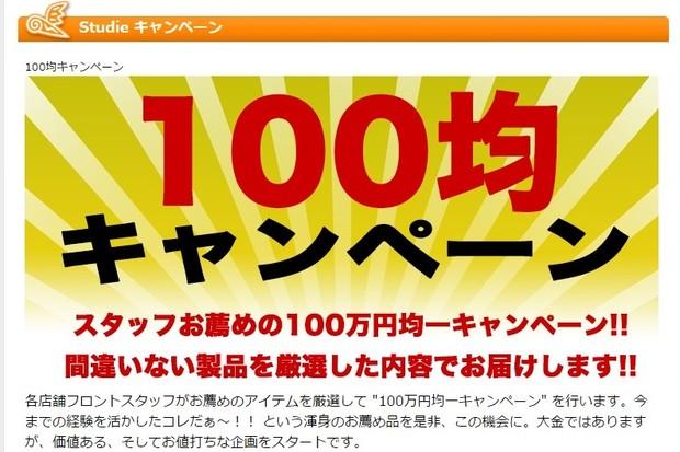 YOKOHAMA-3 (2).jpg
