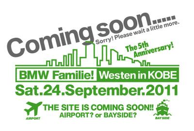 Westen2011